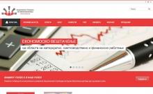 НГСВ со нова веб страна